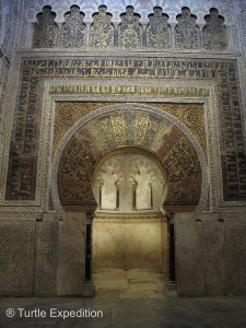The focal point in the prayer hall of the original mosque is the famous horseshoe arched mihrab or prayer nice which was used to identify the wall that faces Mecca.
