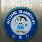 South Korea Blog 1 002