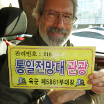 Gary is holding our special permit car pass.