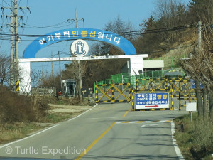 Korea Blog 2 034