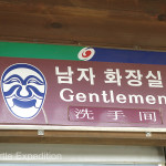 South Korea has more clean public restrooms than any other country in the world.
