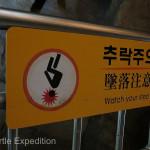 South Korea Blog 3 41