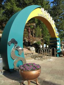 Entering Haesindang Park - The Penis Park - you came immediately upon phallic symbols.