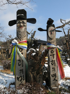 South Korea Blog 4 50