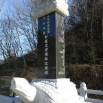 Korea Blog 6 53