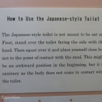 Toilets are always an interesting topic with travelers. These Japanese-style squatters even had instructions.