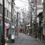 Japan 1 039