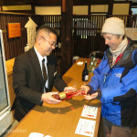 After our visit to the Historic Gekkeikan Sake Okura Museum we were able to taste a few varieties.