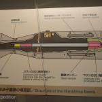 Japan Hiroshima 02