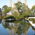 Japan Parks & Temples 10