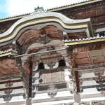 Japan Parks & Temples 28