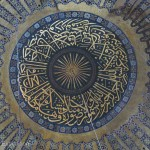 The many beautiful domes of the Aya Sophia were spectacular.