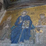 The Royal couple donated money to Hagia Sophia.