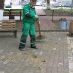 An elderly street sweeper kept the Round Garden tidy.