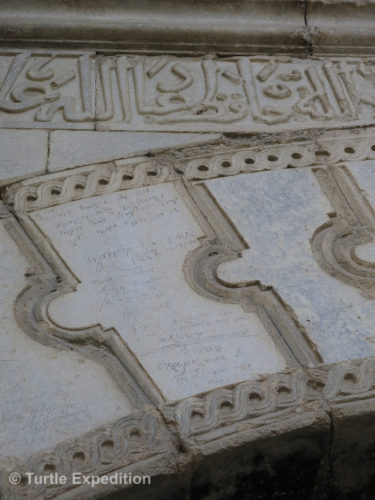 Graffiti on an archway inside Aksaray-Sultan Caravanserai. What might they say?