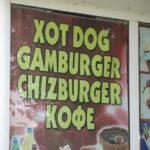 Hot dog, hamburger, cheeseburger and a coffee, what else do you want?