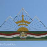 Tajikistan Blog 1 002