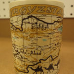 Gary had to buy this Silk Road cup.
