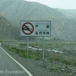 China 1 005