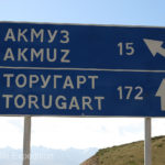 Only 172 kms to the Torugart Pass and the Chinese border.