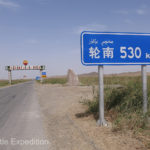 It was 530 km to somewhere. This was the entrance to the desert crossing.