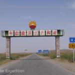 China Blog 4 010