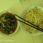 China Blog 5 019