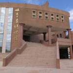 A grandiose entrance to the new Turpan Museum.