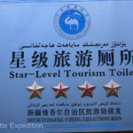 Bathroom facilities were star rated in China. Always head for the 4 or 5 star ones if you can.