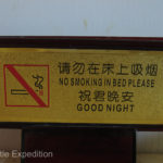China Blog 6 094