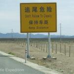 China-Blog-7-003