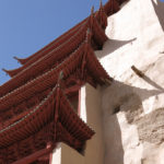 China Blog 7 051