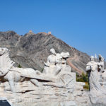China Blog 8 056