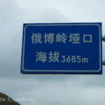 China Blog 9 036