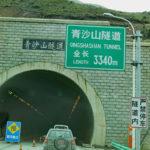 China Blog 10 054