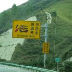 China Blog 10 057