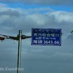 China Blog 10 069