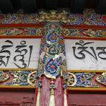 China Blog 11 065