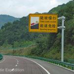 China Blog 12 013