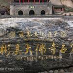 China Blog 12 024