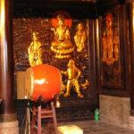 China Blog 13 12