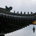 China Blog 13 14
