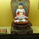 China Blog 13 22