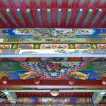 China Blog 13 23