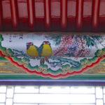 China Blog 13 24