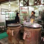 China Blog 13 51