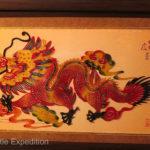 China Blog 13 81