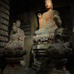China Blog 15 005