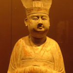 China Blog 15 006