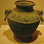 "Bronze ""Lei"" wine container with stylized dragon pattern, Mid-Western Zhou Dynasty"